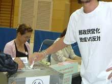 vote_050911.jpg